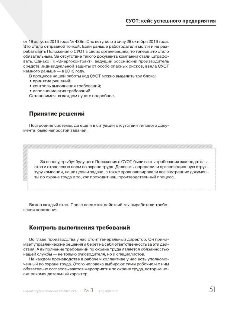 Немерич_1.jpg